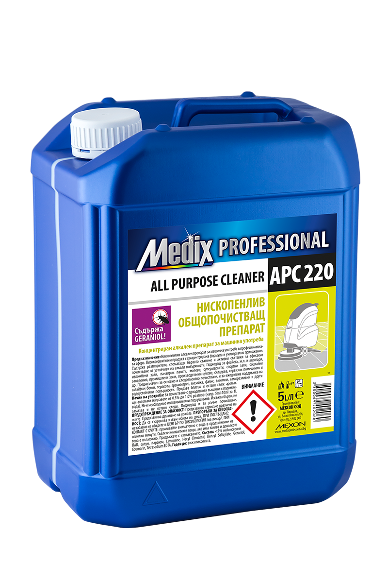FOR MACHINE CLEANING